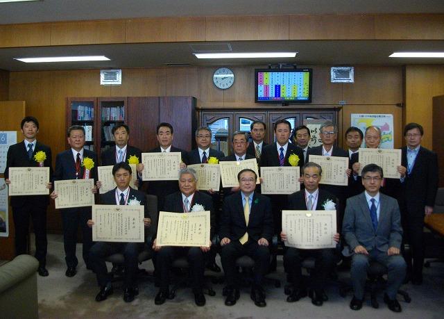 農林水産大臣賞 009-1